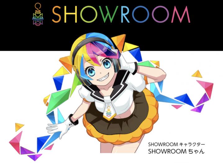SHOWROOM公式イメージキャラクター・SHOWROOMちゃん